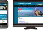 pc-iphone-hikoshima