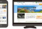 pc-iphone-nagato_taxi