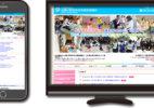 pc-iphone-sanono